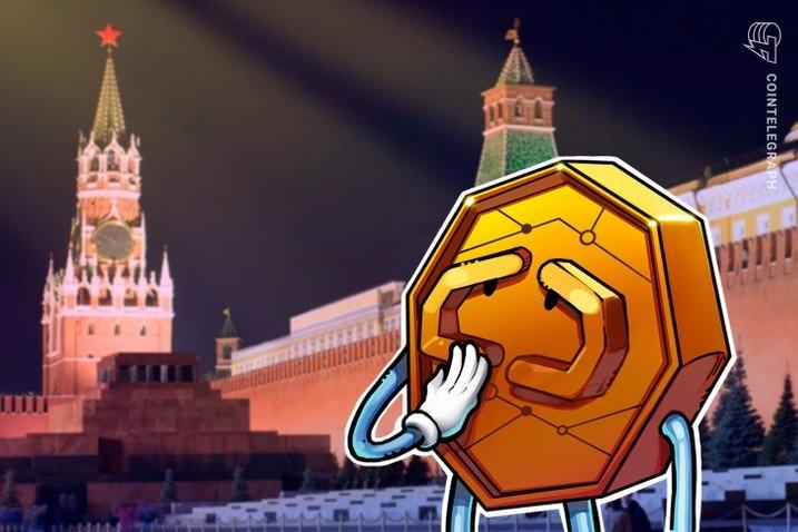 7c846bf2a69f013caec0ef8d463a2206 - روسیه 2 میلیون روبل و 7 سال زندان را برای استفاده غیرقانونی از کریپتو پیشنهاد می کند