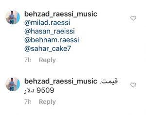 behzad 300x237 - اعلام برندگان مسابقه هاوینگ بیتکوین