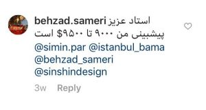 behzad sameri 300x160 - اعلام برندگان مسابقه هاوینگ بیتکوین