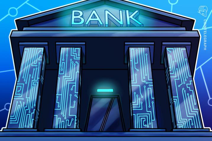 5 June 10 - تکنولوژی ساده شده ی بلاکچین به بانک ها کمک می کند تا از عصر حجر خارج شوند