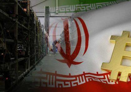Are you as Bullish as Iranian Bitcoin Miners 745x450 1 420x294 - آموزش ارز دیجیتال