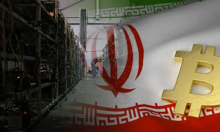 Are you as Bullish as Iranian Bitcoin Miners 745x450 1 - جریمه ۱۰ میلیاردتومانی برای متهم پرونده بیتکوین!؟