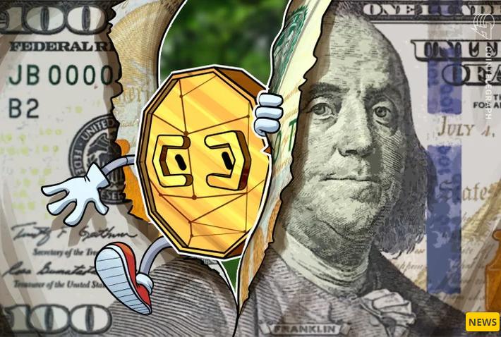 ارزش-پول-کاغذی