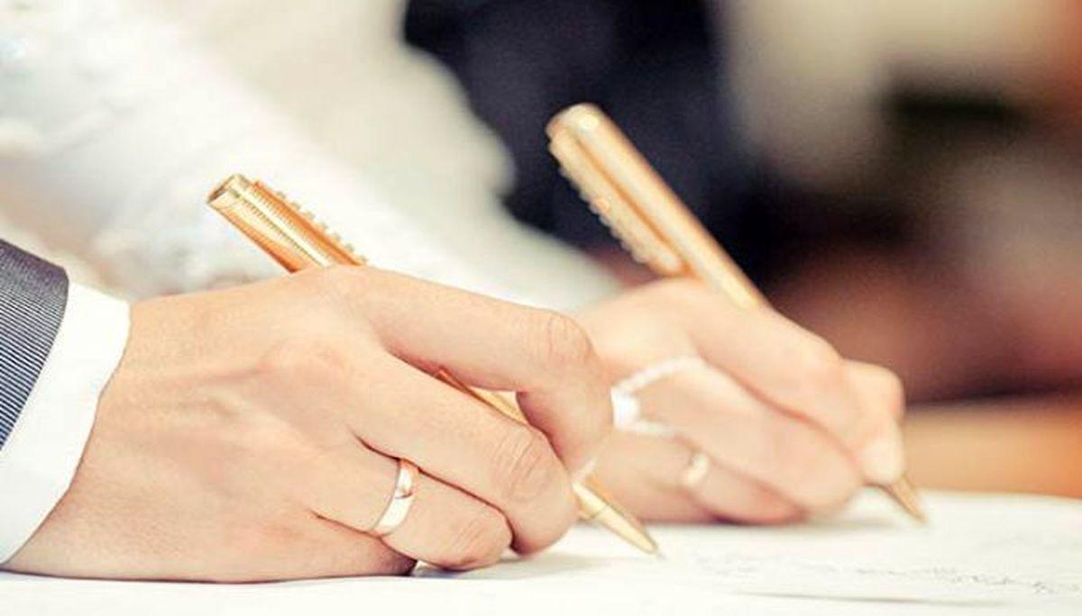 ازدواج - ثبت ازدواج یک زوج ایرانی با مهریه بیت کوین و دیجی بایت!