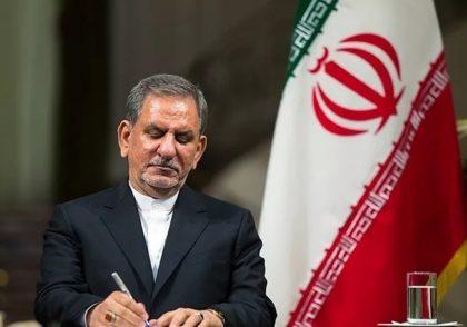 ایران 420x294 - آموزش ارز دیجیتال