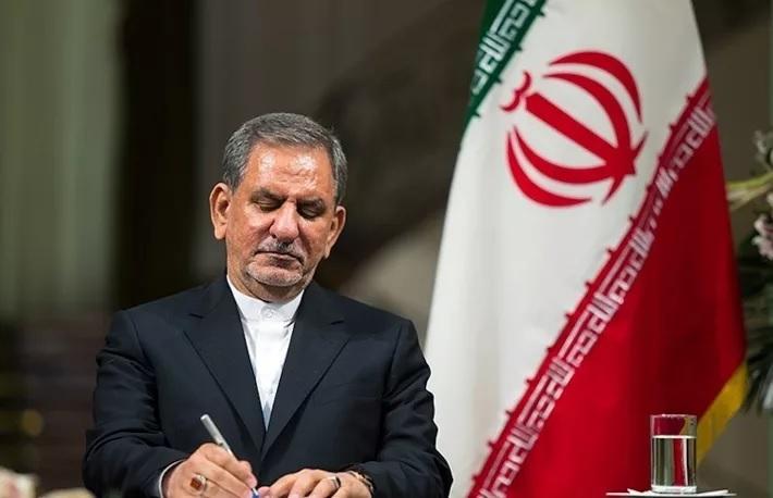 ایران - ماینرهای ایران یک ماه فرصت دارند اطلاعات خود را ثبت کنند