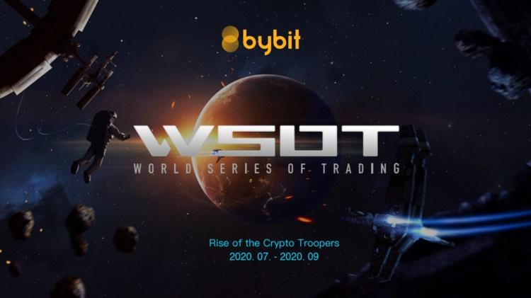بای بیت - رقابت تجارت جهانی بای بیت با جایزه 200 بیتکوین به زودی آغاز میشود