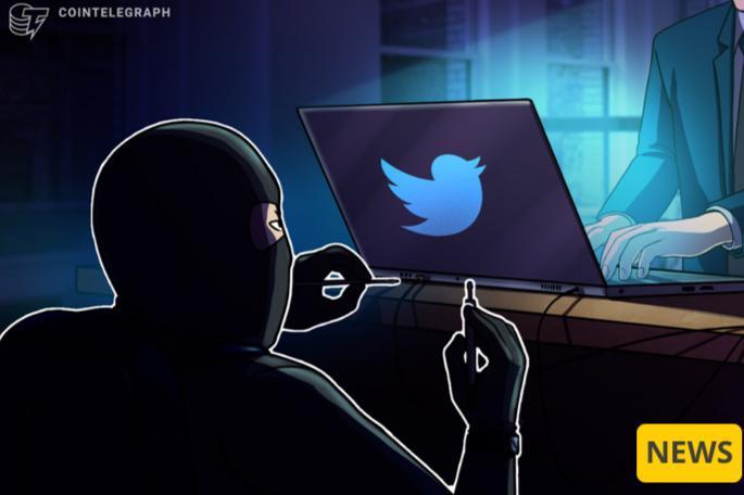 توییتر بیتکوین کلاهبرداری 1 - پس از حمله هکرها، توییتر متعهد شد تا ایمنی شبکه خود را افزایش دهد
