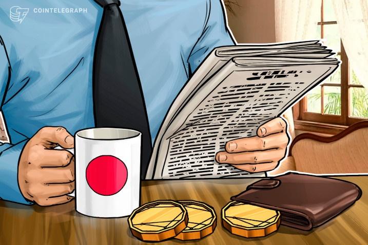 ژاپن 1 - همکاری BitFlyer با Brave برای توسعه کیف پول های جدید رمزنگاری شده
