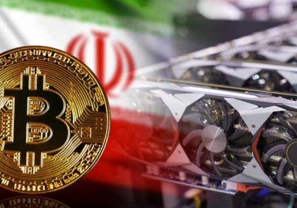 Iranians Are Still Able To Make a Profit With Bitcoin Mining Despite Bear Market And Sanctions 696x449 1 420x294 - آموزش ارز دیجیتال