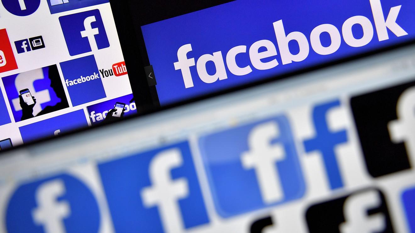 facebook - هشدار تحلیلگران در مورد نرخ رشد درآمد تبلیغات فیسبوک!