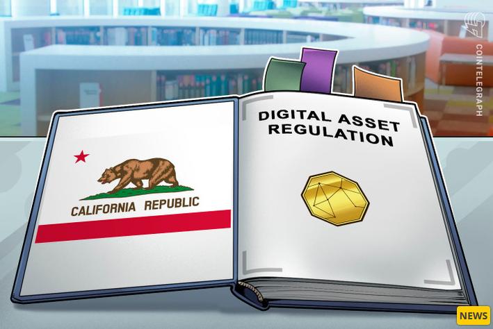 ارزدیجیتال قانون کالیفرنیا - تصویب یک لایحه قانونی در کالیفرنیا در خصوص داراییهای دیجیتال