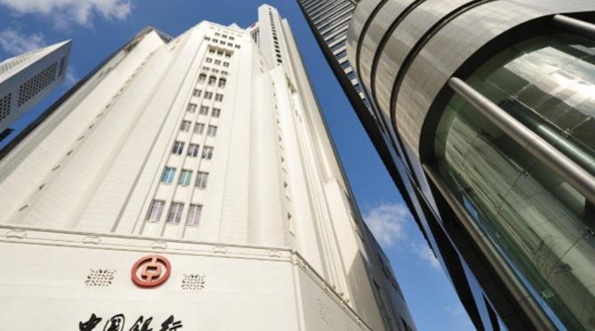 علی بابا 1 - چین قصد دارد از CBDC خود برای رقابت با علی بابا و Tencent استفاده کند
