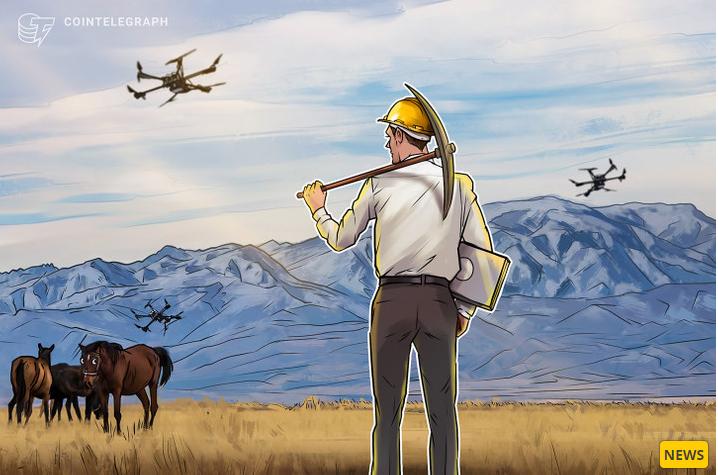 ماینر مغولستان - مقامات مغولستان به دنبال راهی برای جلوگیری ازاستفاده ماینرها از نیروی برق با یارانه دولتی