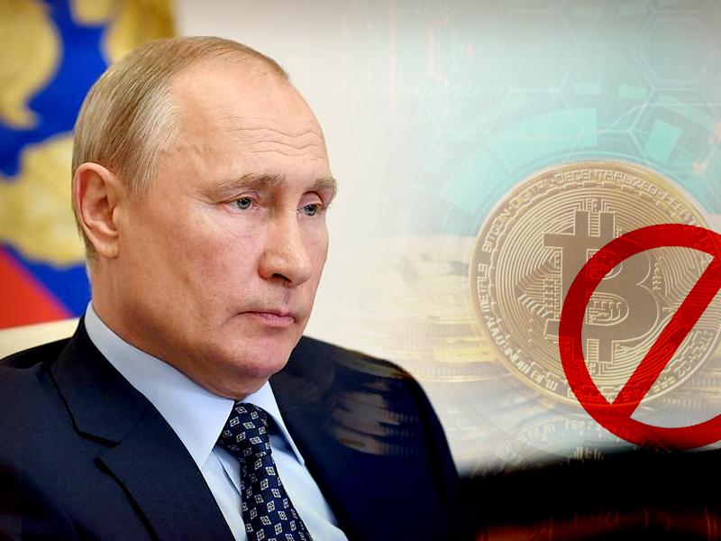 raussyan - لایحهی ممنوعیت رمزارزها توسط رئیس جمهور روسیه امضاء شد!