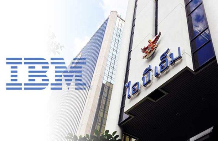 IBM - بانک تایلند اولین اوراق قرضه ی دولتی را روی بلاک چین IBM راه اندازی کرد