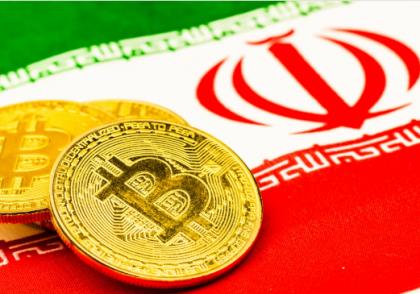 Irans New Crypto Law 420x294 - آموزش ارز دیجیتال