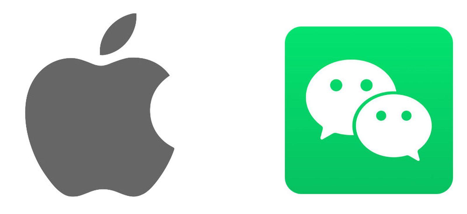 apple wechat - قاضی دادگاه آمریکا مخالف ممنوعیت WeChat است
