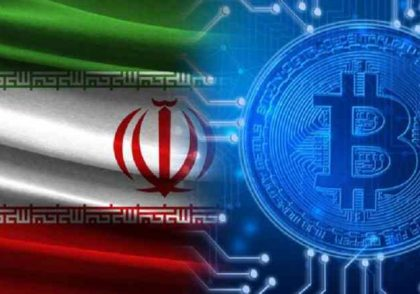 bitcoin in iran 420x294 - آموزش ارز دیجیتال