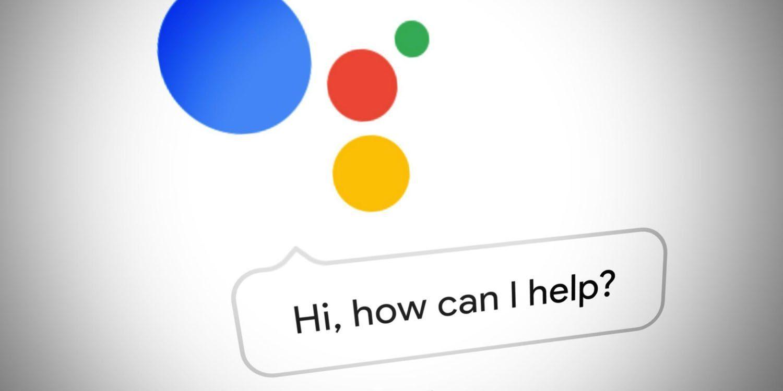 google assistant - اپل نتایج موتور جستجوی داخلی خود را منتشر می کند