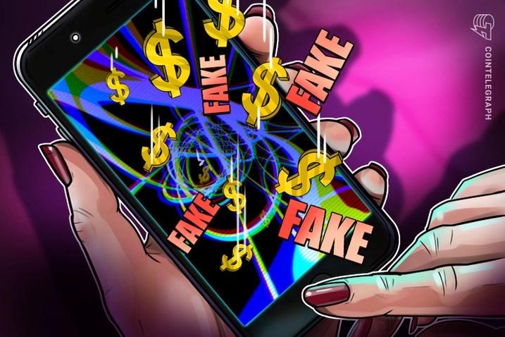 اپلیکیشن فیک یونی سوآپ - اپلیکیشن جعلی صرافی Uniswap در گوگل پلی تاکنون یک قربانی داشته است