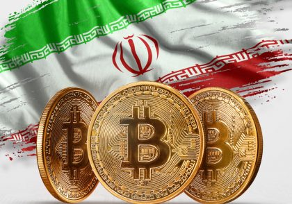 ماینرها در ایران 420x294 - آموزش ارز دیجیتال