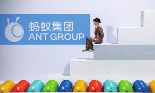 ANT - احضار روسای کمپانی Ant Group توسط گروههای نظارتی چین