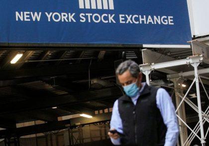 NewYorkStockExchange 1 420x294 - آموزش ارز دیجیتال