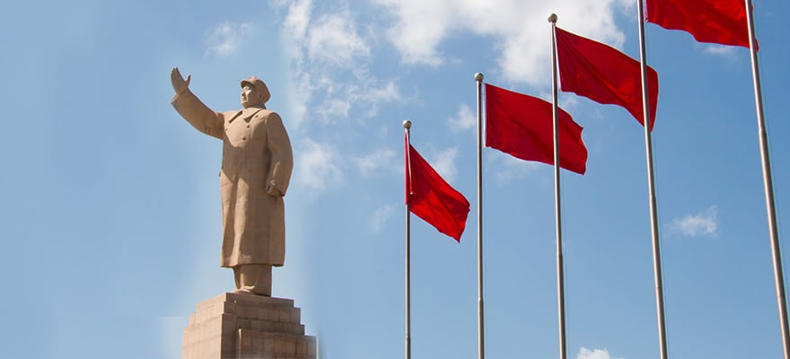 china5 header - پلیس چین 1% از کل موجودی بیت کوین را توقیف کرد