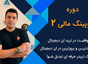 mohammad-halakoei