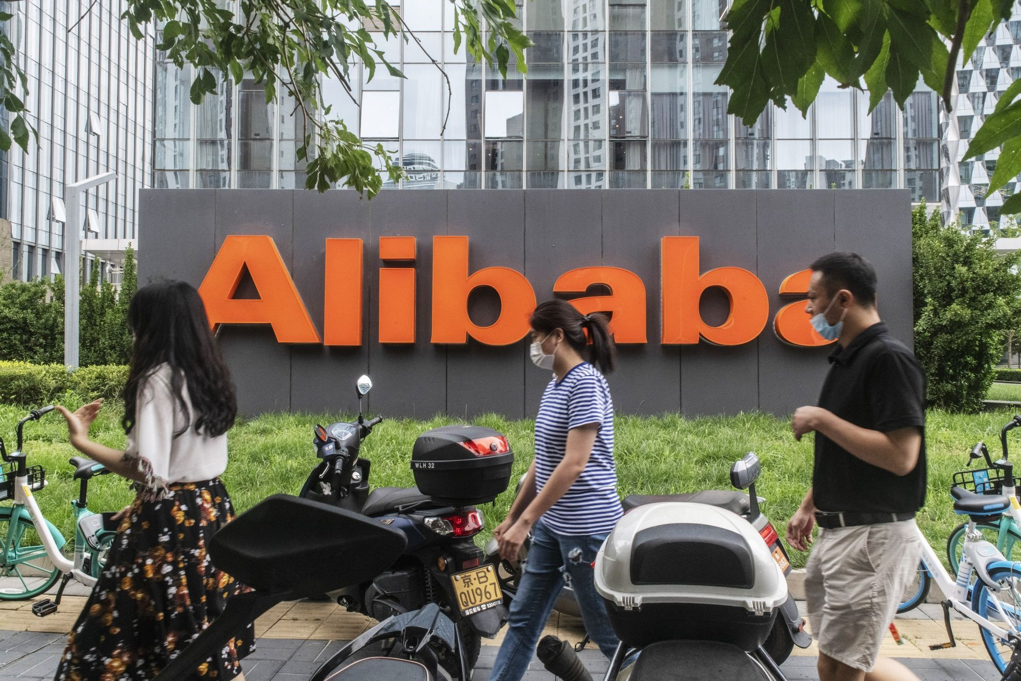 Alibab - جریمه ی Alibaba نشانه ی سختگیری چین در بخش فناوریست