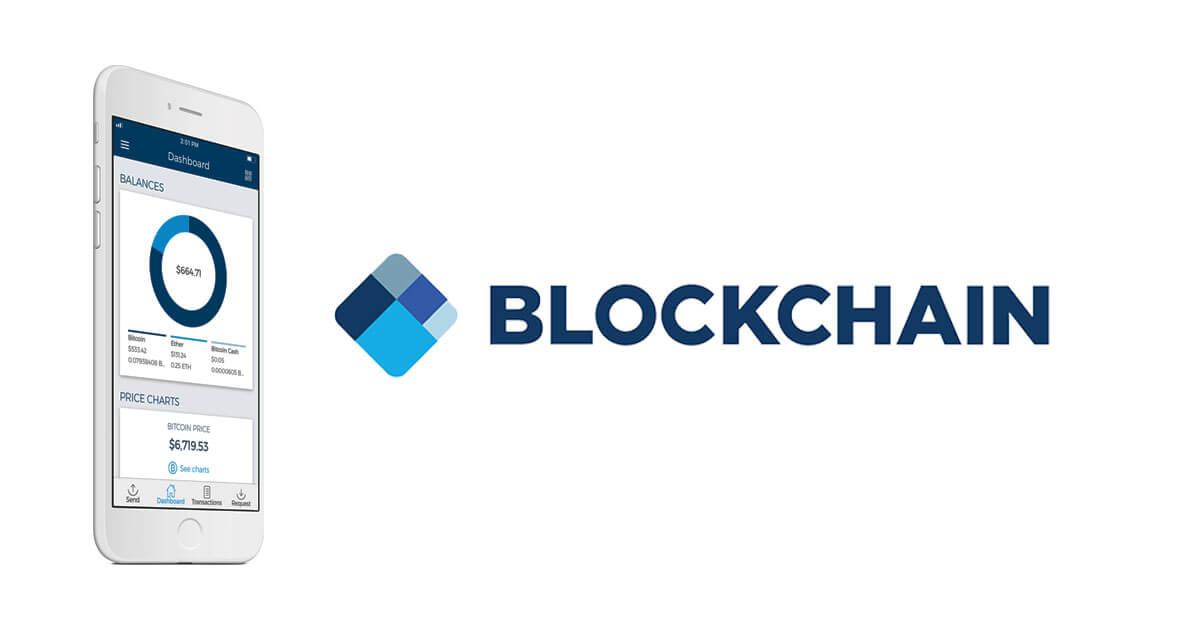 Blockchain wallet social - آشنایی با کیف پول بلاک چین (Blockchain Wallet)