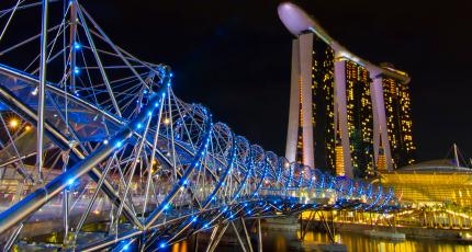 GettyImages 149452864 - بودجه ی 12 میلیون دلاری دولت سنگاپور برای تقویت اکوسیستم بلاکچین
