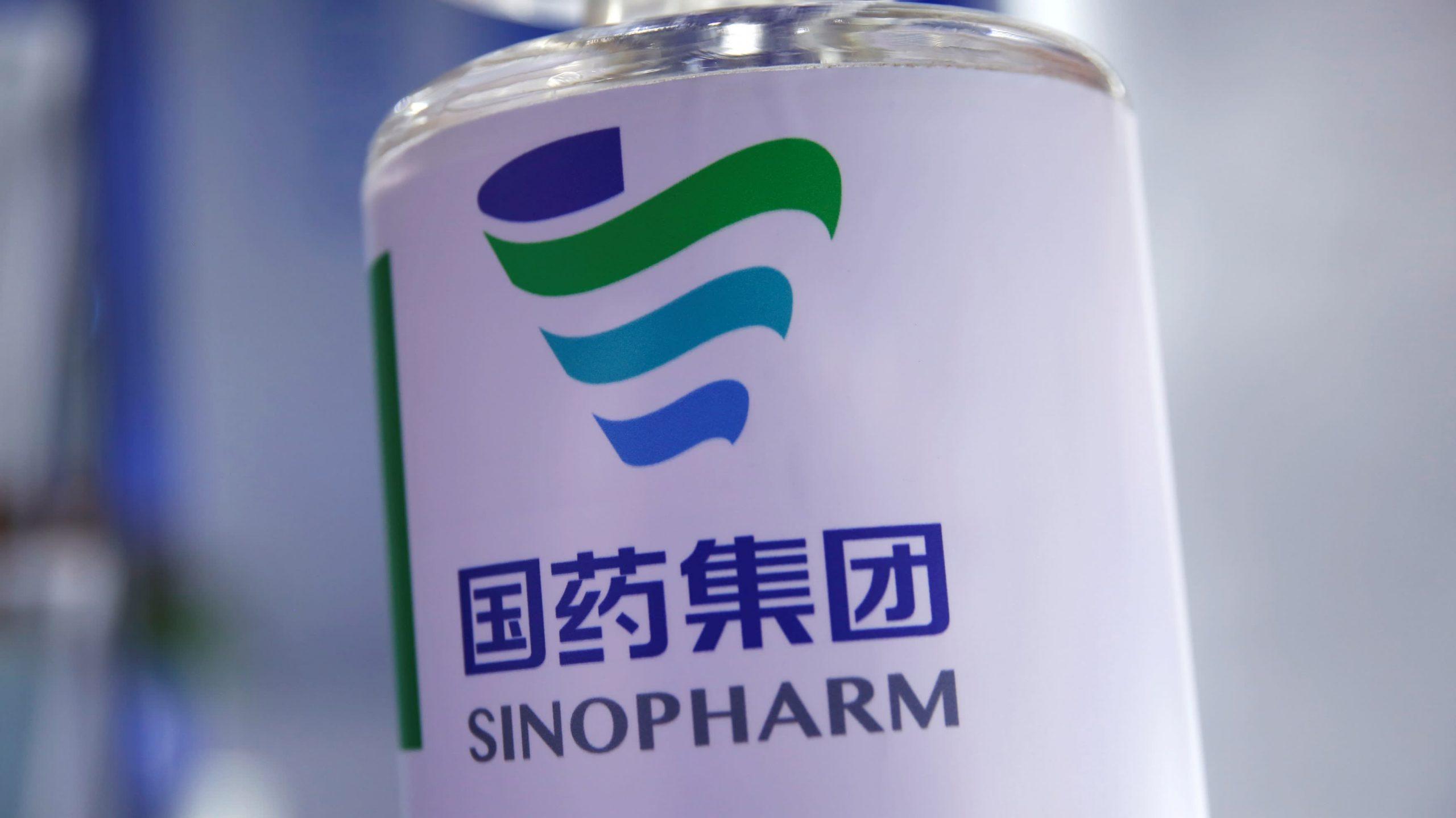 Sinopharm scaled - واکسن کووید 19 ساخت چین، 86 درصد اثربخش است