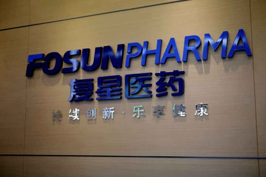 rk fosun pharma 161220 - بایون تک و یک شرکت چینی  100 میلیون دوز واکسن کرونا برای چین تولید می کنند