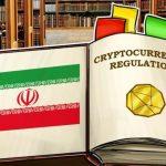 استخراج بیتکوین 1 150x150 - علت استخراج بیت کوین در ایران فاش شد