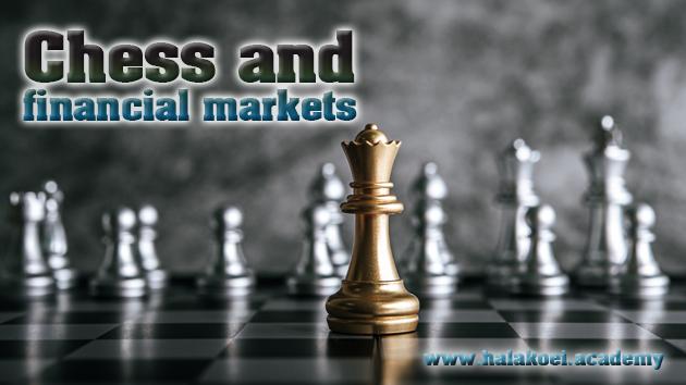 شطرنج_و_بازارمالی