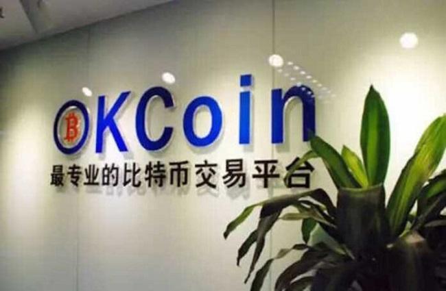 20190605fa92ca0a9380fd8c0 - OKCoin به جدید ترین صرافی تبدیل می شود که از شبکه ی لایتنینگ بیت کوین پشتیبانی می کند!