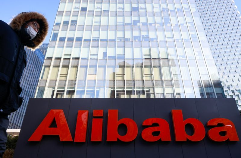 AliBaba - Alibaba و Tencent در لیست سیاه آمریکا قرار می گیرند