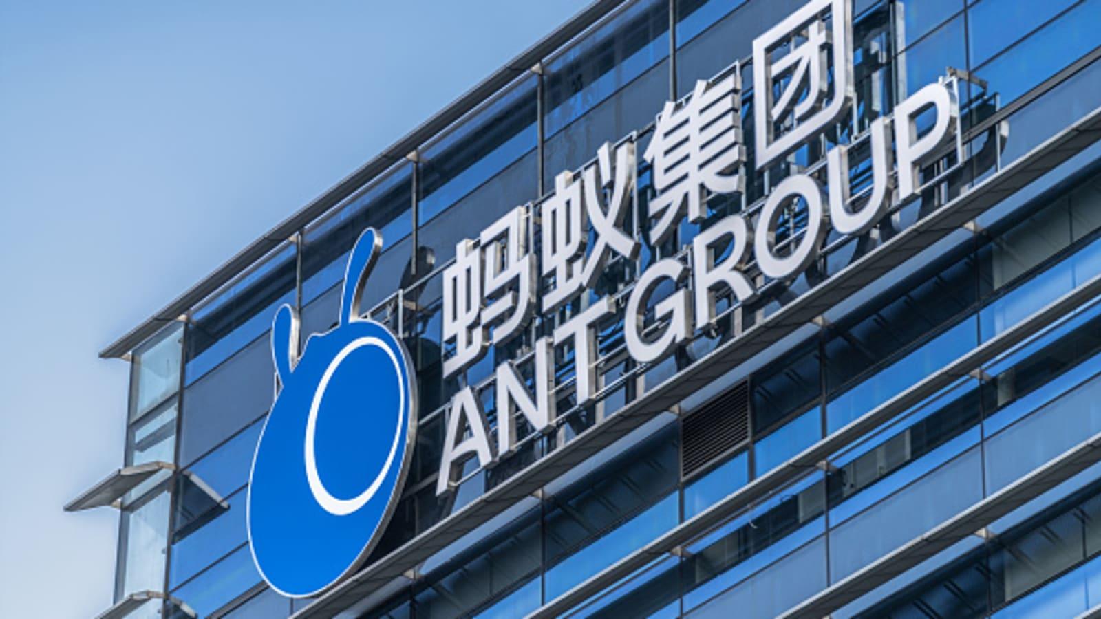 Ant - بانک مرکزی چین از Ant Group خواست کیفیت خدمات خود را حفظ کند