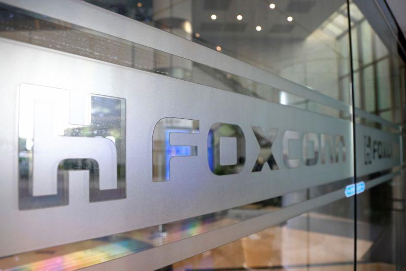 Fox - ویتنام مجوز ساخت یک شعبه از Foxconn را صادر کرد