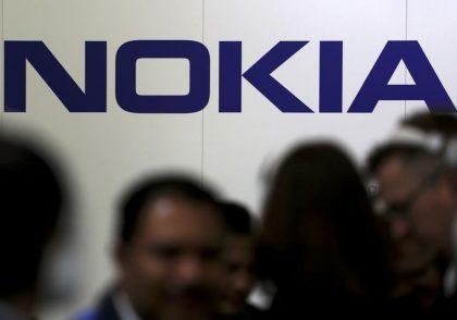 Nokia 1 420x294 - آموزش ارز دیجیتال
