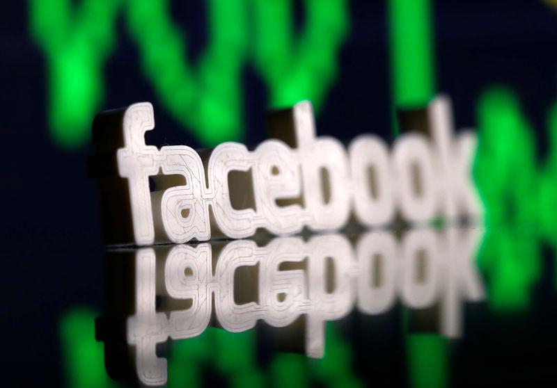 facebook - رویدادهای فیس بوکی در روز تحلیف جو بایدن مسدود می شوند!