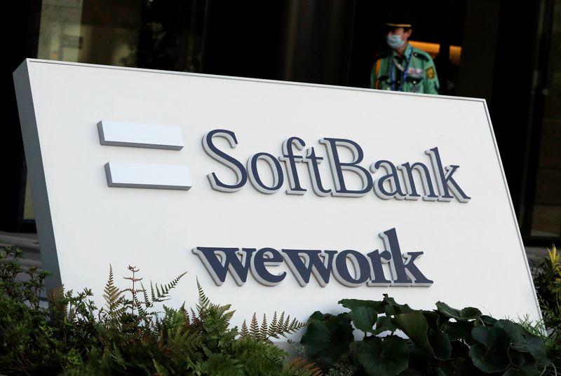 Softbank - Softbank  و WeWork بعد از دو سال نزاع حقوقی به توافق رسیدند