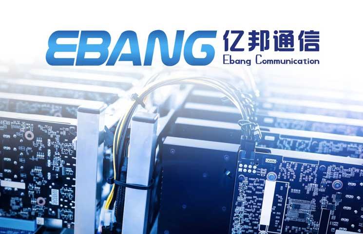 ebang - Ebang قصد دارد با ماینرهای ساخت خود، بیت کوین استخراج کند!