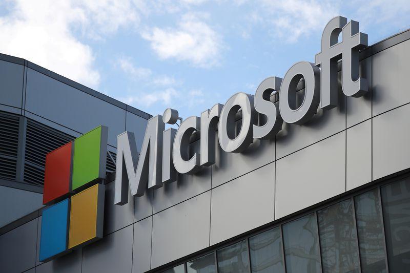 مایکروسافت 1 - مایکروسافت در حال مذاکره برای خرید دیسکورت است