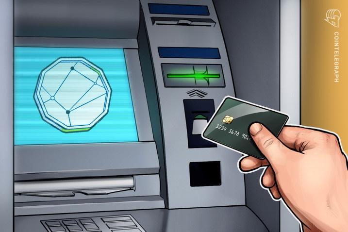ATM - 1800 دستگاه خودپرداز در سراسر آمریکا از DOGE پشتیبانی می کنند