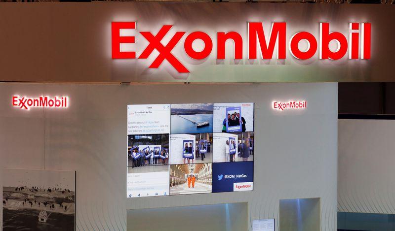 ExxonMobil - شرکت ExxonMobil هفت درصد از نیروی کار خود در سنگاپور را کاهش میدهد