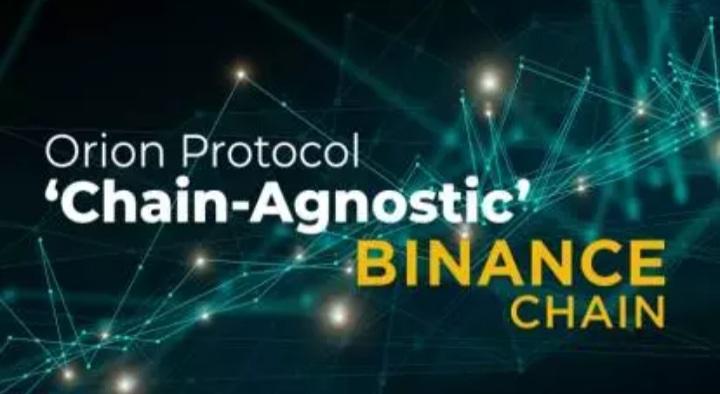 Orion Protocol - پروتکل دیفای Orion Protocol به Binance Smart Chain میپیوندد