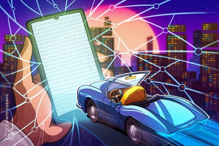 بکت - پلتفرم بکت (Bakkt) اپلیکیشن پرداخت رمزارزی خود را راه اندازی کرد